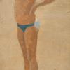 Figura, 1986